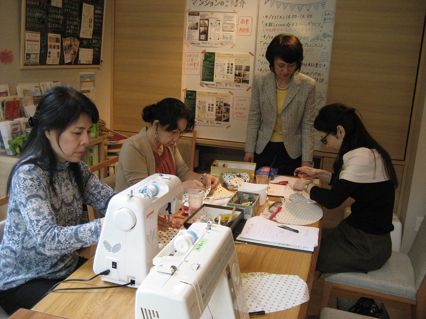 Fillty Sewing Room